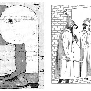 The Mind wanders, the Eye follows by Jim Stoten zine